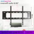 """ขาแขวนทีวี LED รองรับ ขนาด 42""""-85"""" แบบ FIX TV Wall Mount for 42-85 Inch LED TV"""