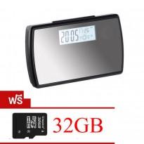 กล้องนาฬิกาตั้งโต๊ะHD 720P(32GB) (เวอร์ชั่น2014) เสียบตรงไฟบ้านถ่ายได้